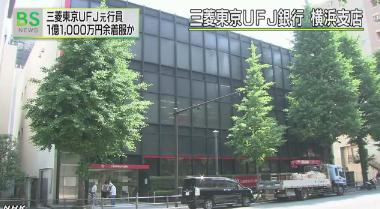 川口市の中古マンション購入|三菱UFJ不動産販売 …