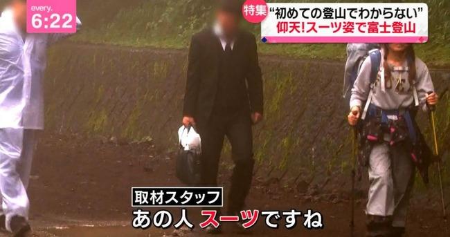 彡(゚)(゚)「初めて富士山に登山するけど、何着て行ったらええんやろ?」→