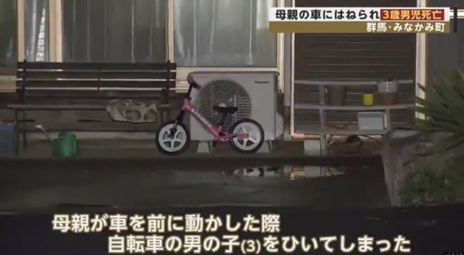 母親の車にはねられ3歳男児死亡-群馬・みなかみ町