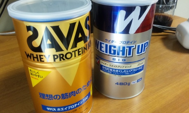 Protein_japan