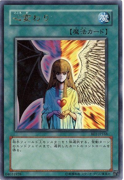 card100002810_1