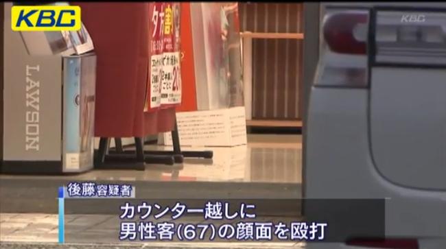 豊前市のコンビニで店員が客殴る