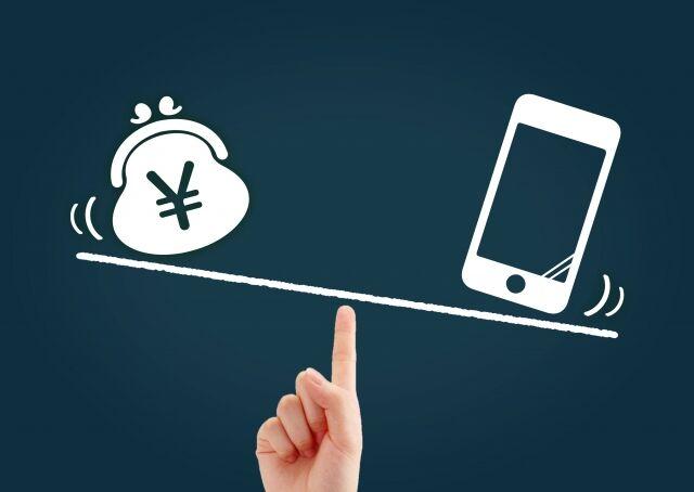 菅総理、携帯電話料金引き下げへ指示 武田総務相「1割程度では改革にならない、7割下げた国もある」