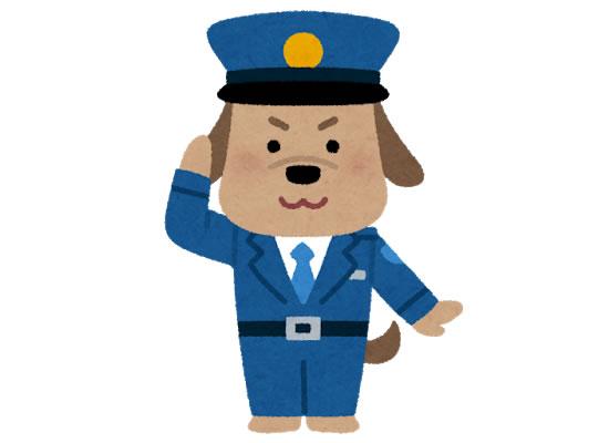 animal_chara_inu_police