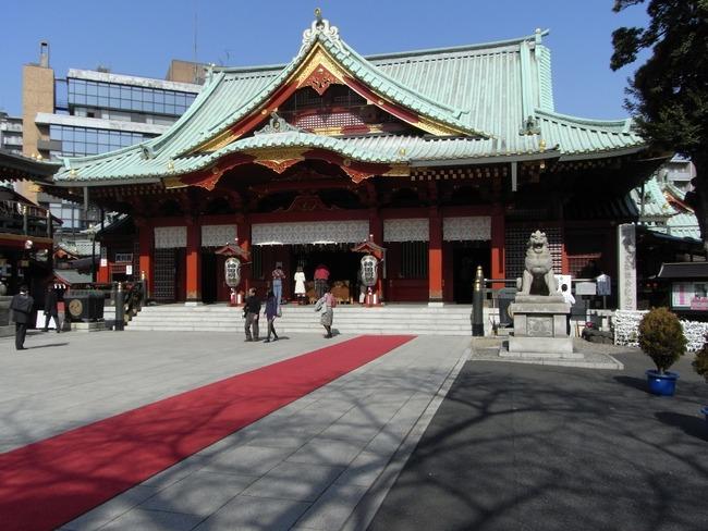 20090214-kandamyojin1