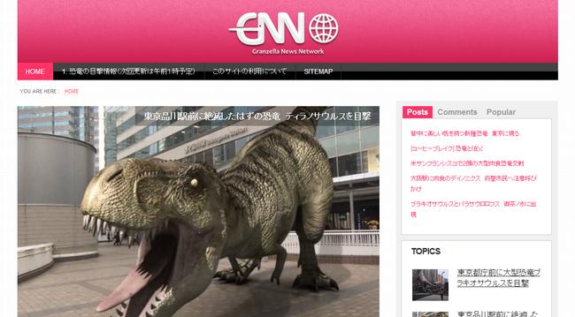 GNN   Granzella News Network