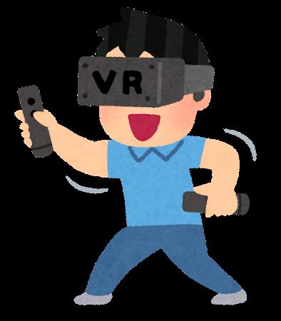 vr_game_motion
