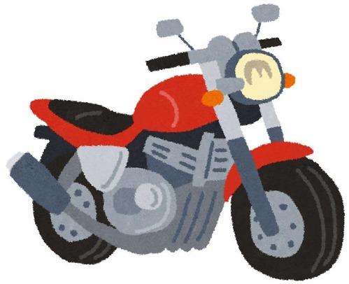 125ccで十分おじさん「125ccで十分」ワイ「そんなことないやろw」