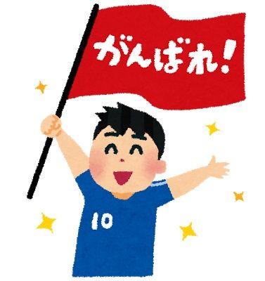 soccer_supporter_man
