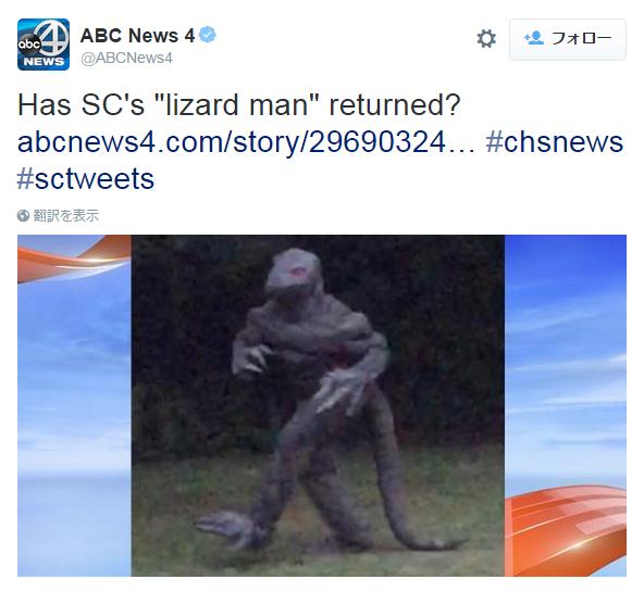 ABC News 4さんはTwitterを使っています