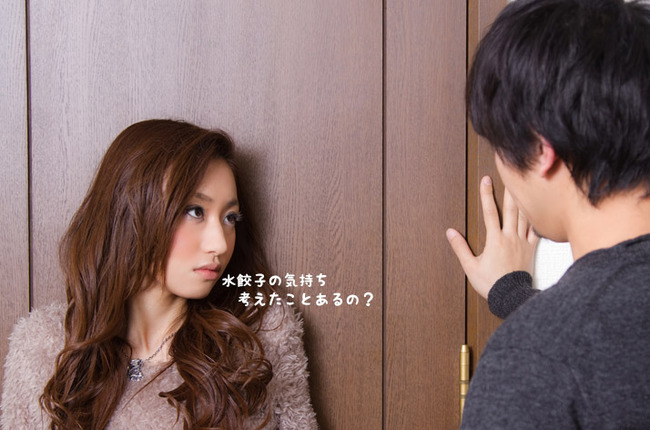日本餃子協会の画像は大体イカレてる