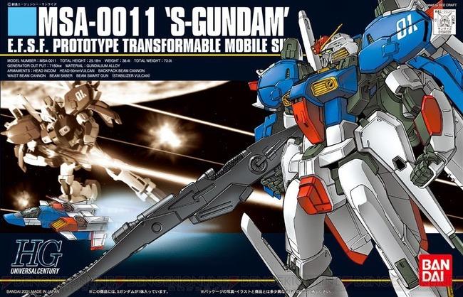 gundambreaker_014_cs1w1_832x535