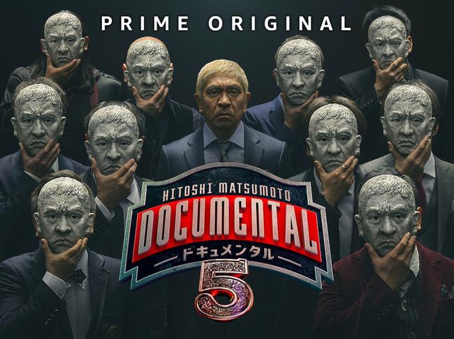 Documental_S5_BoxArt_PrePremiere_fixw_730_hq