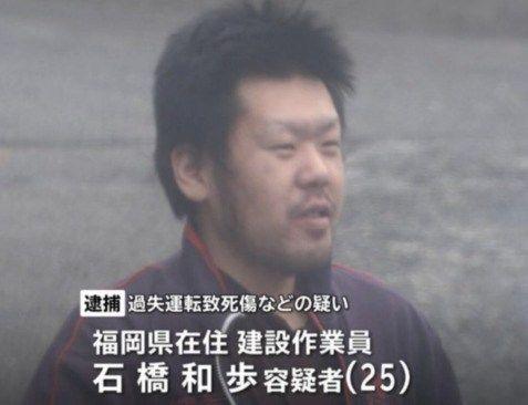"""【速報】東名""""あおり運転""""死亡事故 懲役18年の判決"""