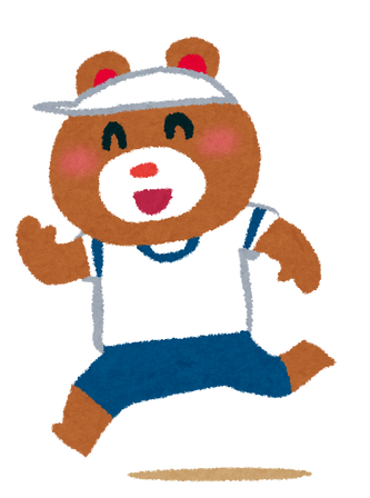 undoukai_tokyousou_kuma