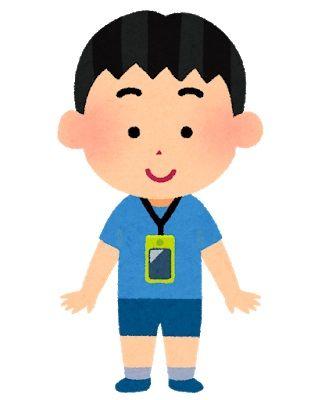 smartphone_strap_kubi_boy
