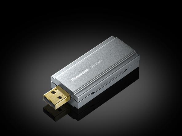 SH UPX01|ミニコンポ スピーカーシステム|Panasonic