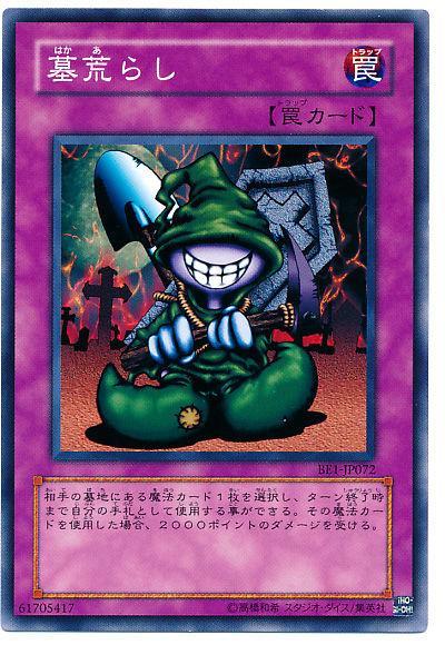 card100004687_1
