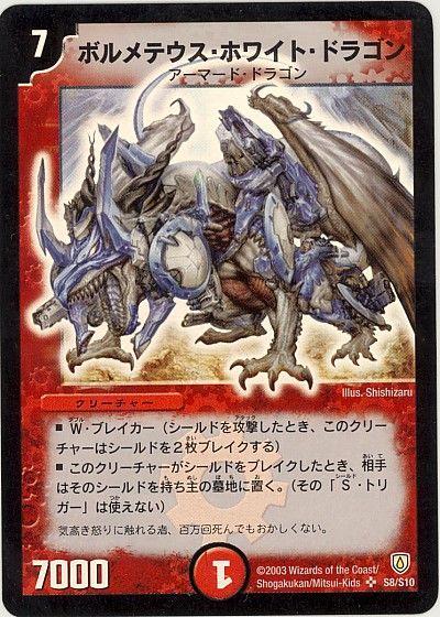 card72804001_1