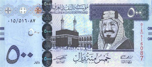 sar-500-saudi-riyals-2