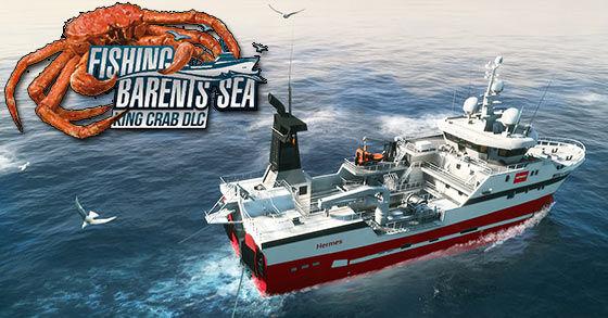 【朗報】 ドイツの漁業シミュレーションゲーム、新たなDLC「タラバガニ漁」を配信!
