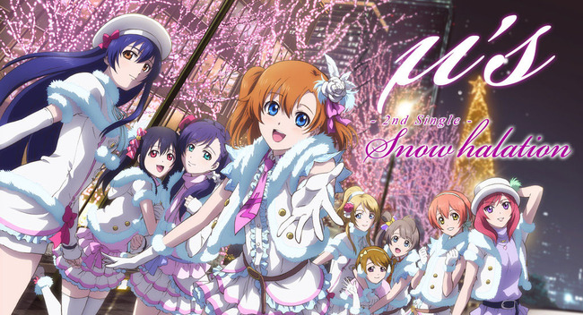 Love_Live_Snow_Halation (1)