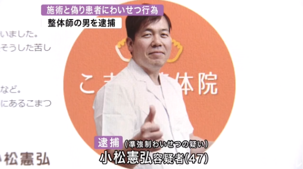 関西のニュース   関西テレビ放送 カンテレ
