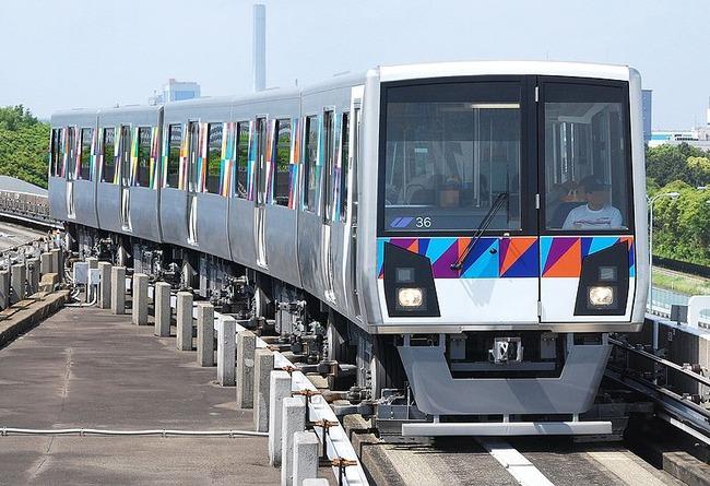 800px-Yokohama_New_Transit_2000kei
