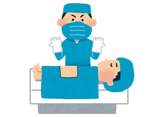 medical_shujutsu