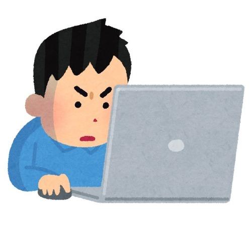 pose_necchuu_computer_man