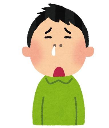 ワイ鼻炎持ち『うぅ…鼻づまりで夜も眠れない…』浜辺美波似の耳鼻科の先生『レーザーやります?』