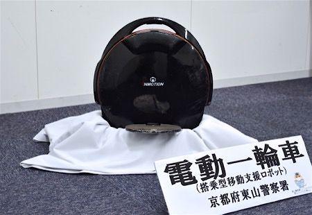 m_jiji-180927X163
