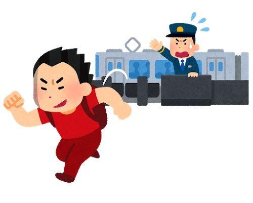 train_eki_kiseru