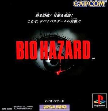Biohazard20120Original20Japan20PS1