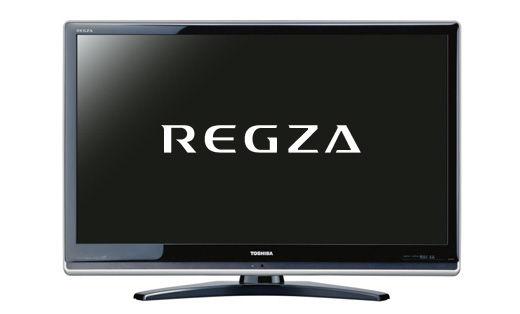 regza-toshiba