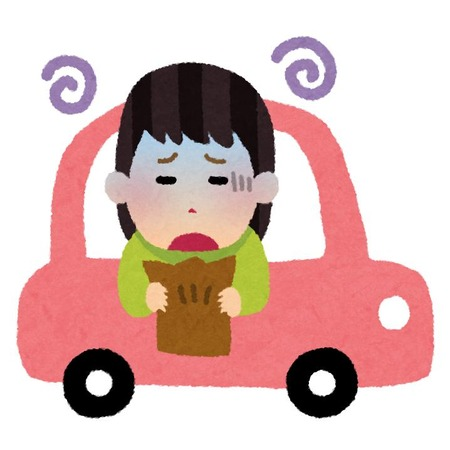 【悲報】大人になっても車酔いするやつwwwww