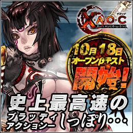 XAOC_260_260_left_001