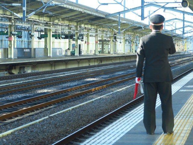 一駅戻ったら駅員にめっちゃ怒られて罰金?取られた