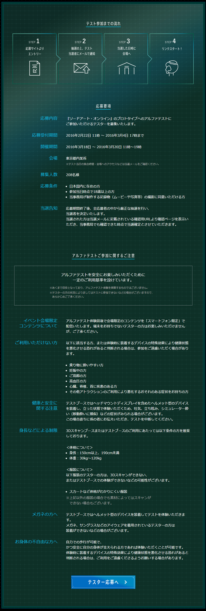 ENTRY�å����ɥ����ȡ�����饤�� �����ӥ��˥� Sponsored by IBM4