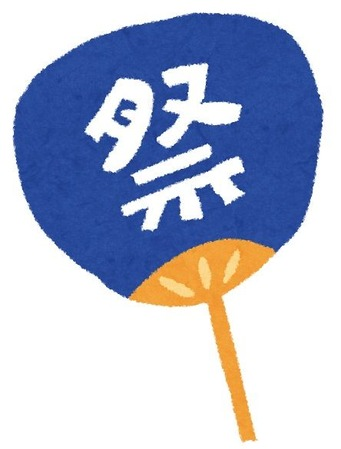 omatsuri_uchiwa1