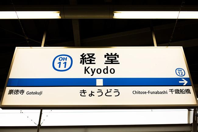 photo0000-5688