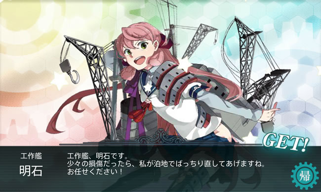 Ss 艦これ 鬱 艦これ提督「やべぇ……寝坊した」