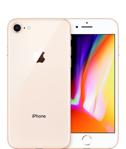 iphone8-gold-select-2018