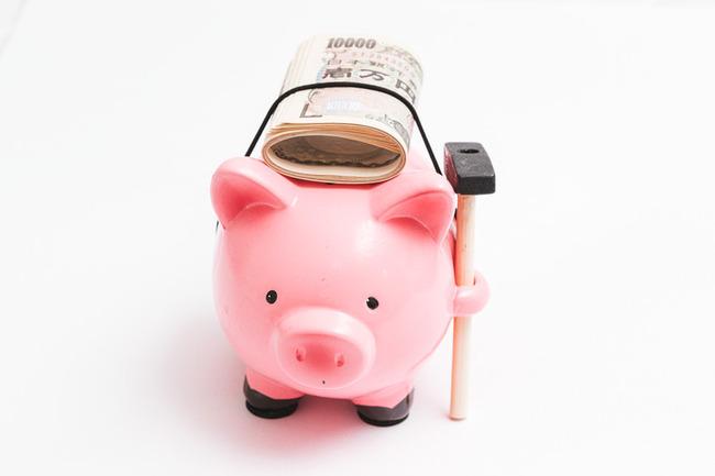 【悲報】 ワイ既婚子持ち(30)、マイホーム購入で貯金が30万に