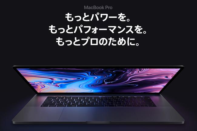 MacBookPro   Apple(日本)
