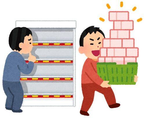 shopping_kaishime