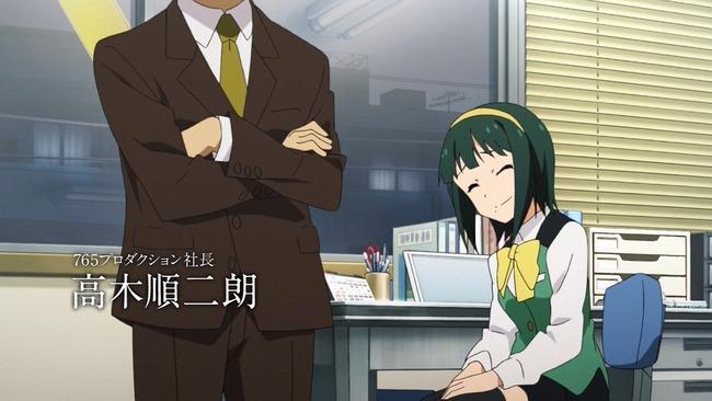 【アイマス】 高木社長「ねぇ、キミぃ…」