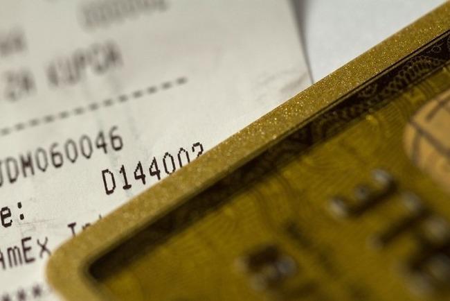 クレジットカードの利用限度額の減額-1