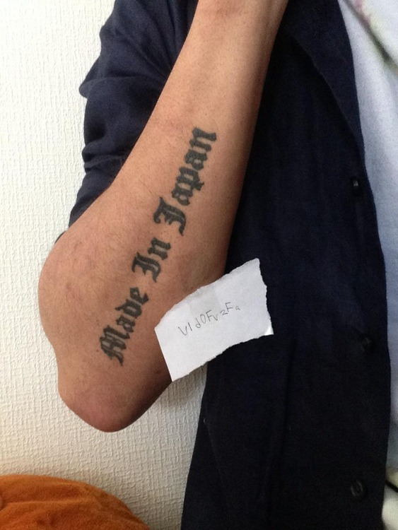 「made in japan」ってタトゥー入れたけど、なんか質問ある?