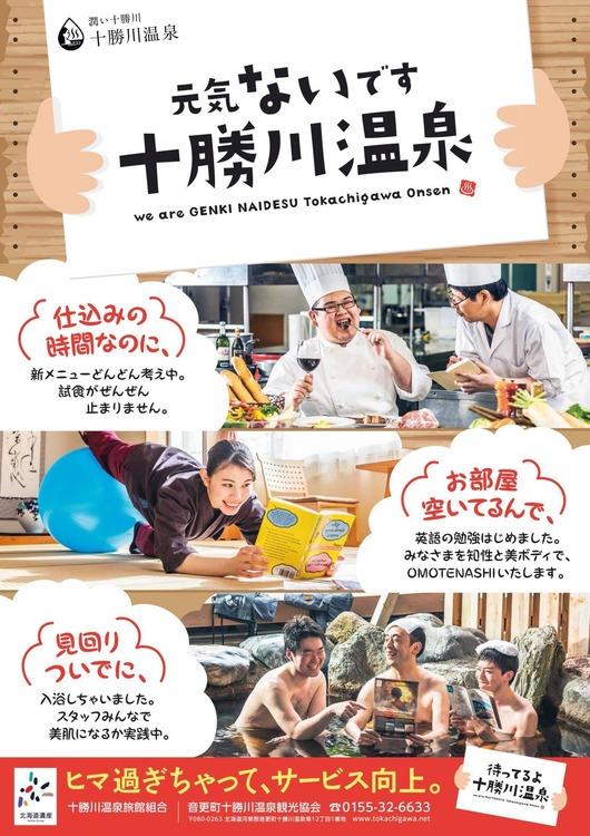 20181013-00010001-doshin-000-view
